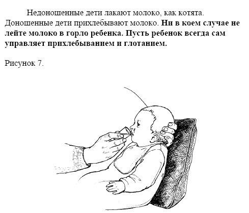 20 рублей беларусь 2011 года белка
