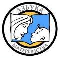 дистанционное обучение на консультанта по ГВ, обучение через интернет, Азбука материнства, курс по лактации